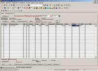 Конфигурация для 1С:Предприятие разработанная специально для уч: скриншот #2