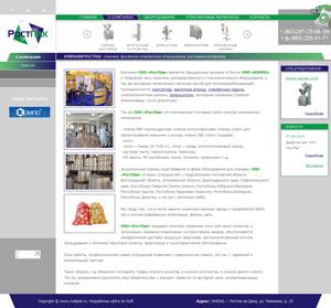 Разработка сайта упаковочного оборудования