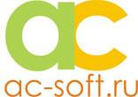 Компания Ac-Soft, разработка программ, создание сайтов,  автоматизация учета, конфигурирование 1С:Предприятие и др. услуги